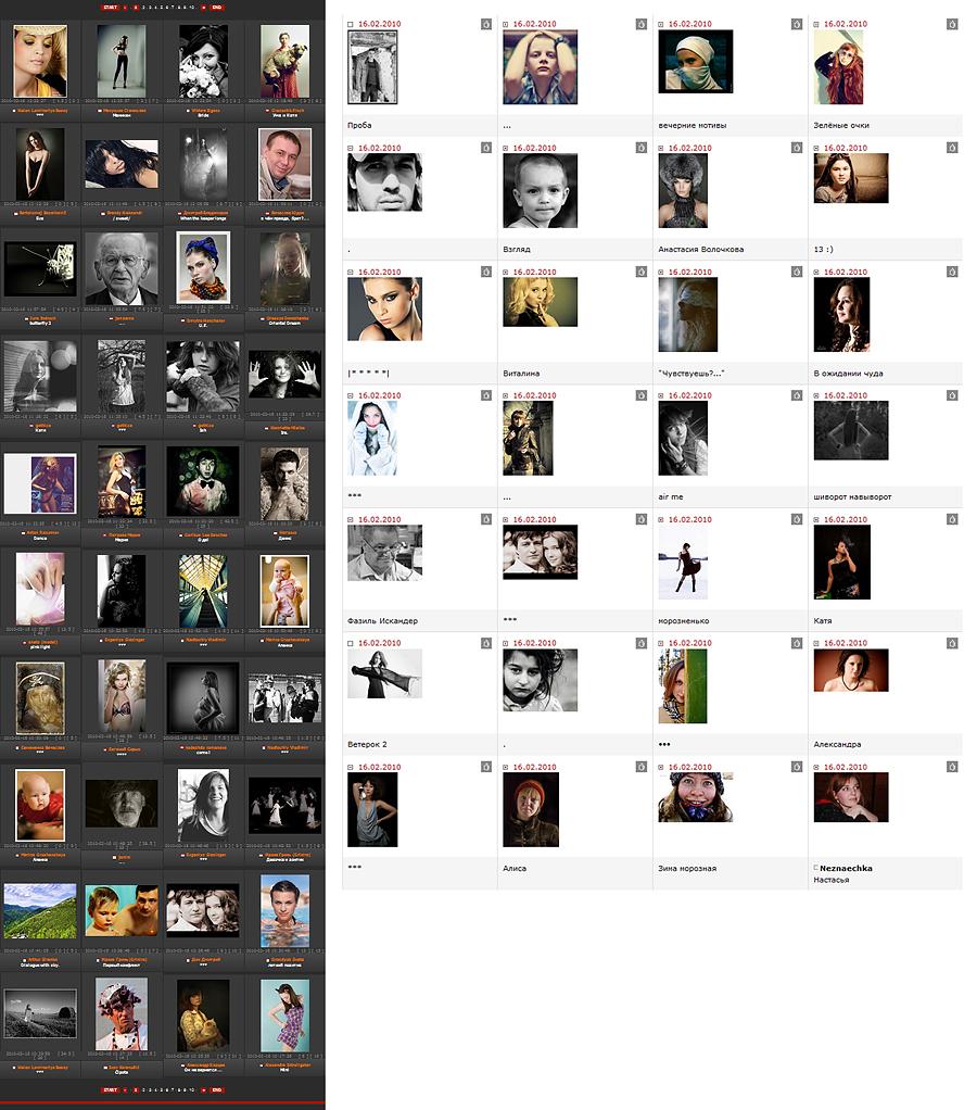 Онлайн порно девочки и старики фото 73-847